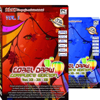 Video Tutorial Coreldraw Grand Edition