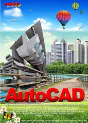 cad 2009 video tutorial